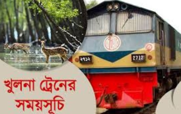 Dhaka To Khulna Train Schedule & Ticket Price
