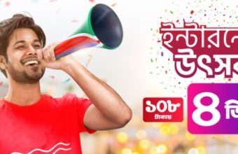 Robi 4GB Data 108Tk Offer 7 Days Validity
