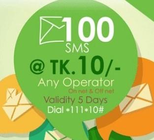 Teletalk 100SMS 10Tk
