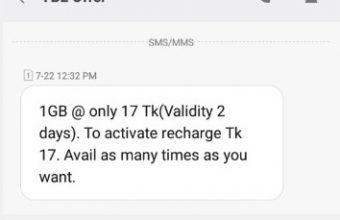 Teletalk 1GB 17Tk Internet Offer