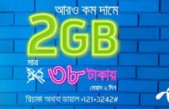 GP 2GB 38Tk Internet Offer