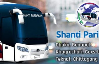 Shanti Paribahan Ticket Counter Number & Address