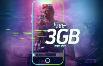 GP 3GB 148Tk Internet Offer
