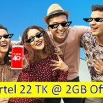 Airtel 2GB 22Tk Internet Offer