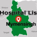 Mymensingh Hospital Clinic List Contact Number & Address