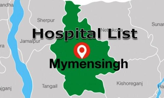 Mymensingh Hospital Clinic List
