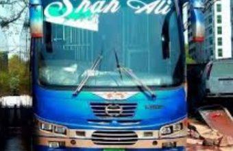 Shah Ali Paribahan Ticket Counter Mobile Number & Address