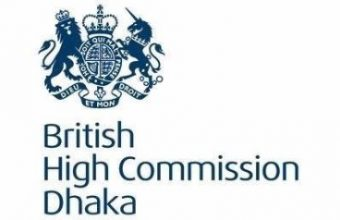UK Embassy Dhaka Office Contact Number & Location