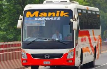 Manik Express Ticket Counter Mobile Number & Address
