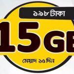 Banglalink 15GB 198Tk Internet Package Activation Info