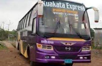 Kuakata Express Ticket Price & Counter Number