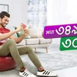 Robi 30GB 349Tk Internet Package Activation Info