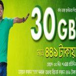Teletalk 30GB 449Tk Internet Package Activation Info