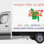 Bangladesh Parcel & Courier Service Ltd Contact Number Info