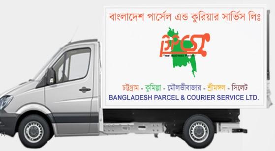 Bangladesh Parcel & Courier Service Ltd
