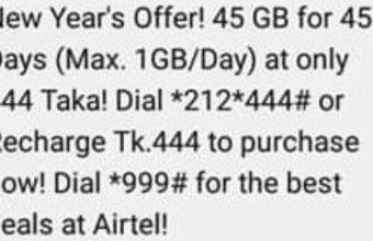 Robi 45GB Internet 444Tk Offer Activation Info