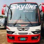 SkyLine Paribahan Ticket Counter Mobile Number & Address