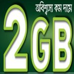Teletalk 2GB 84Tk Internet Offer