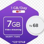 Robi 7GB Internet 68Tk Offer । Robi Video Streaming Package