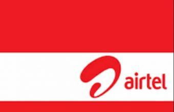 Airtel 1GB 21Tk Offer । Airtel Internet Package 2019