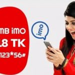 Robi IMO Package 350MB 18Tk Offer
