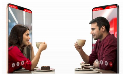Robi IMO Package 1GB 49Tk
