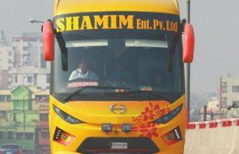 Shamim Enterprise Counter Number & Ticket Price