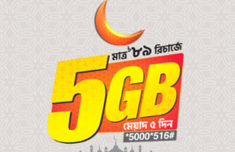 Banglalink Eid Offer 5GB Internet 89Tk