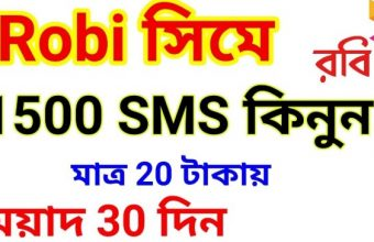 Robi 1500 SMS 20TK Offer