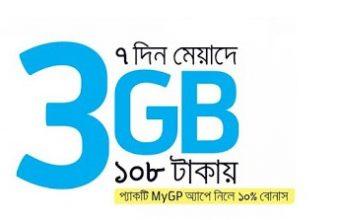 GP Eid Offer 3GB Internet 108Tk