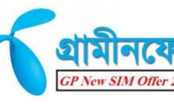 GP New SIM Offer September 2019