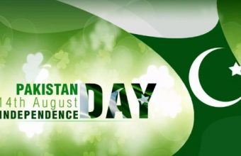 Independence Day Pakistan 2019