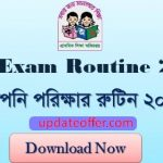 PSC Routine 2019 Primary Education Board
