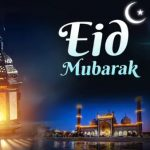 Eid Mubarak 2020 Pic, Messages, Gifts, Photo & Wallpaper