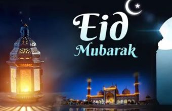 Eid Mubarak 2019 Pic, Messages, Gifts, Photo & Wallpaper