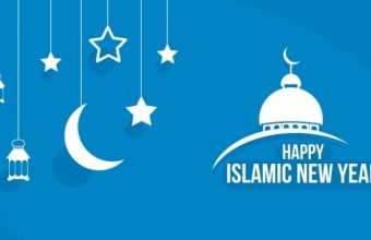 Happy Islamic New Year 2019