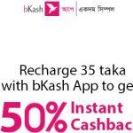 bKash App 50% Cashback Recharge Offer