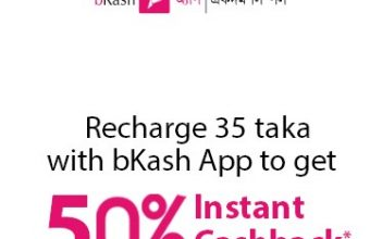 bKash App 50% Cashback Recharge Offer