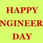 Engineers Day 2019 Quotes, Wishes, SMS