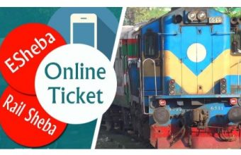 Buy Train Tickets From Online ESheba or Rail Sheba Apps