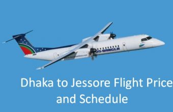 Dhaka to Jessore Flight Price and Schedule in 2020