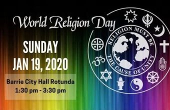 World Religion Day 2020 Celebrate Wishes & Best Quotes