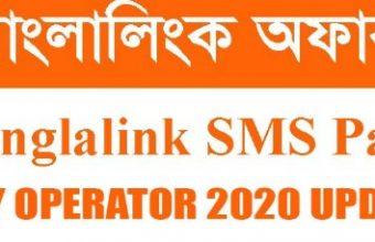 Banglalik SMS Package 2020