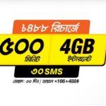 Banglalink Bundle Offer 500 Minute, 4GB Data & 30SMS 488Tk Offer
