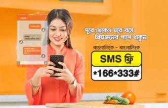 Banglalink Free SMS Offer