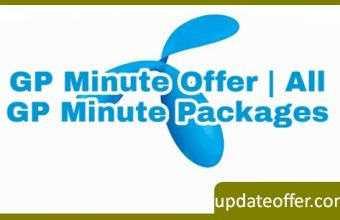 GP Minute Offer 2020