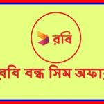 Robi Bondho SIM Offer 2020