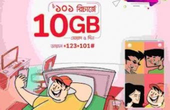 Airtel 10GB Internet 101Tk Offer