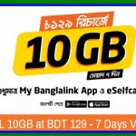 Banglalink 10GB 129Tk Internet Offer