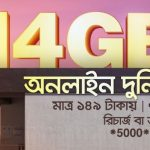 Banglalink 14GB 149Tk Internet Offer
